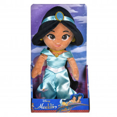 Disney Princess Jasmine in Gift Box - 25cm
